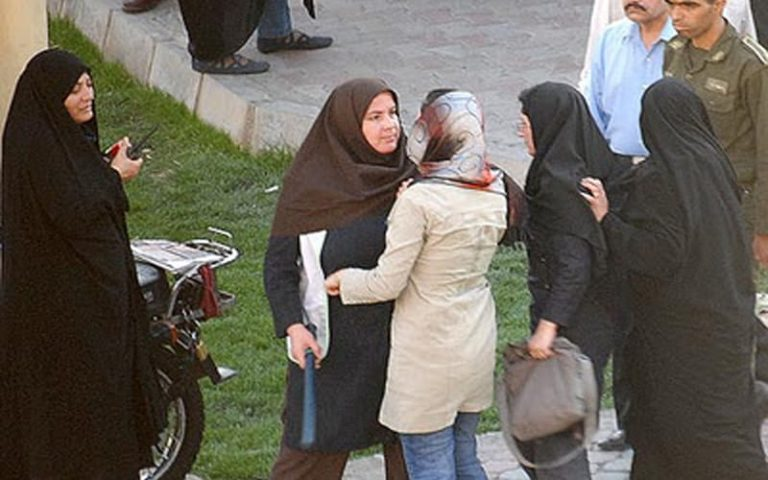 Mandatory Hijab State-Sponsored Violence Against Women in Iran