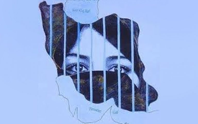 Facts on State-Sponsored Violence Against Iranian Women