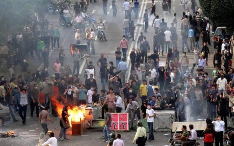 Iranian Officials fail to Address Problems; Protests Imminent