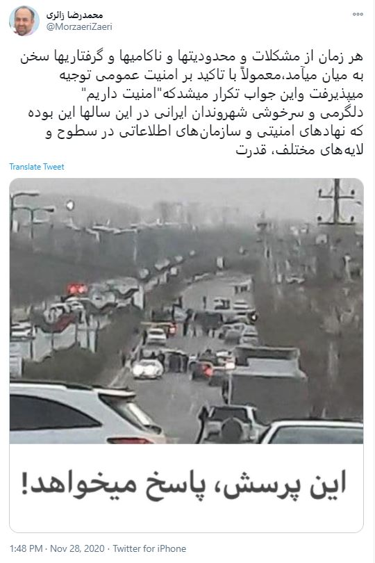 Mohammad Reza Zaeri, a figure closed to Khamenei, sounded alarm bells over social consequences of Fakhrizadeh's death