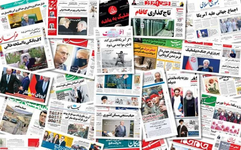 Iranian Media: Officials Only Bring Poverty and Inflation to the People