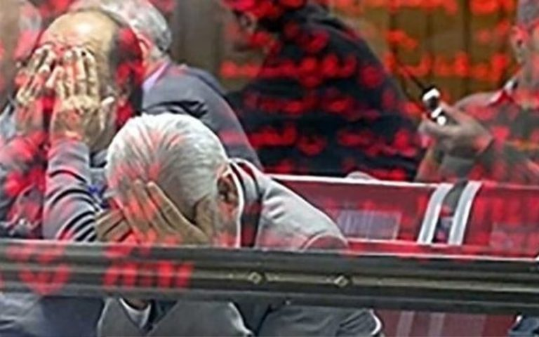 Iranian Officials Use Stock Market to Plunder People's Money