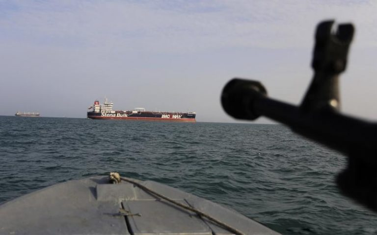 Iran's New Piracy and Blackmail