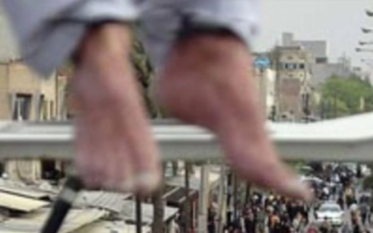 Iranian authorities continue gross and systematic violations of human rights by extrajudicial executions and other corporal tortures.