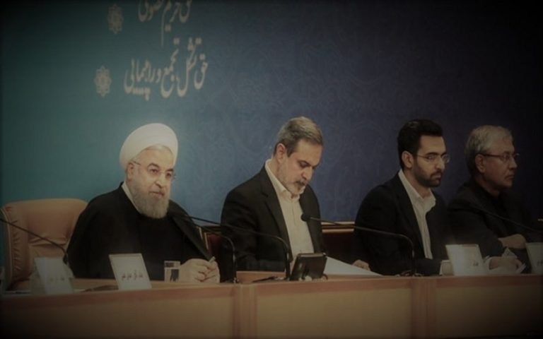 Iran's Government at the Brink of Collapse