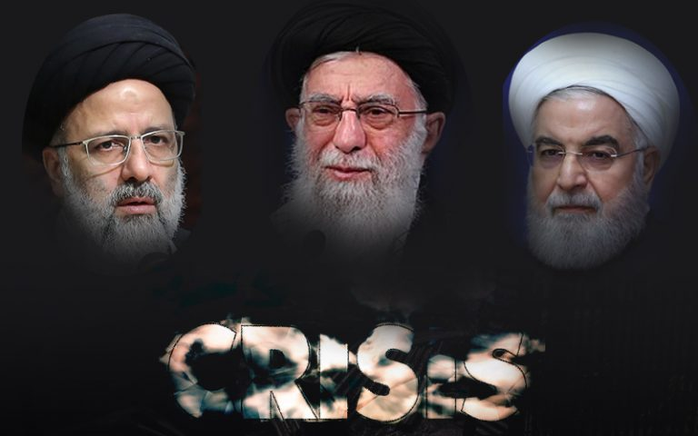 An Overview of Iran's Complicated Crises
