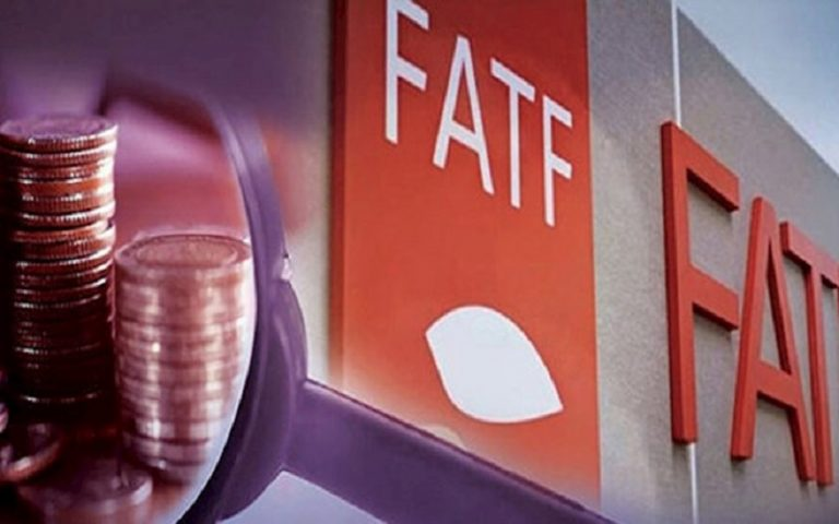 The FATF Crisis and the Incurable Pain of Iran's Government