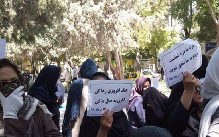 NCRI Report on Women's Rights in Iran for IWD 2021