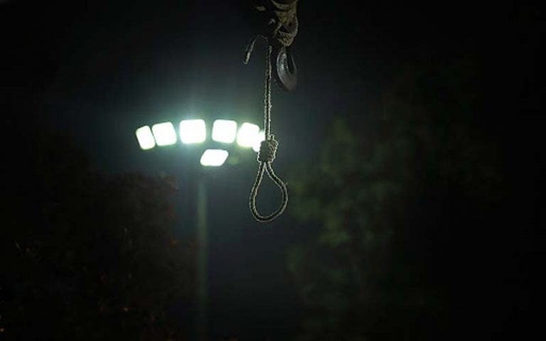 Iran's Judiciary Hangs Mother in Front of Her Teenage Girl