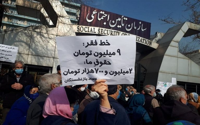 Iran Pensioners Protest for 4th Week in a Row