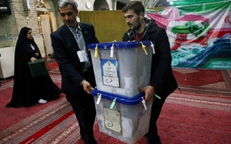 Iran Election Turnout Predicted At Just 25%