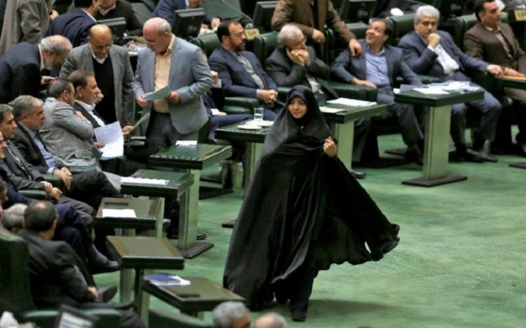 Women's Participation in Politics, The Economy, and Education in Iran