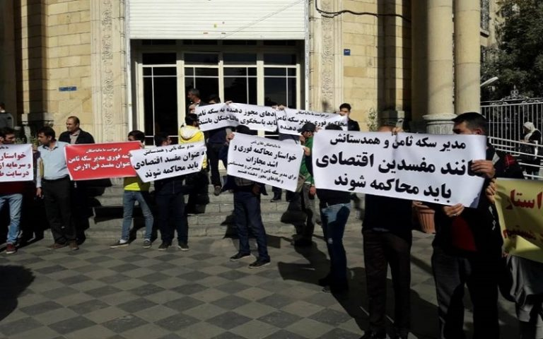 Iran's People Looted by the Government's ETF Funds
